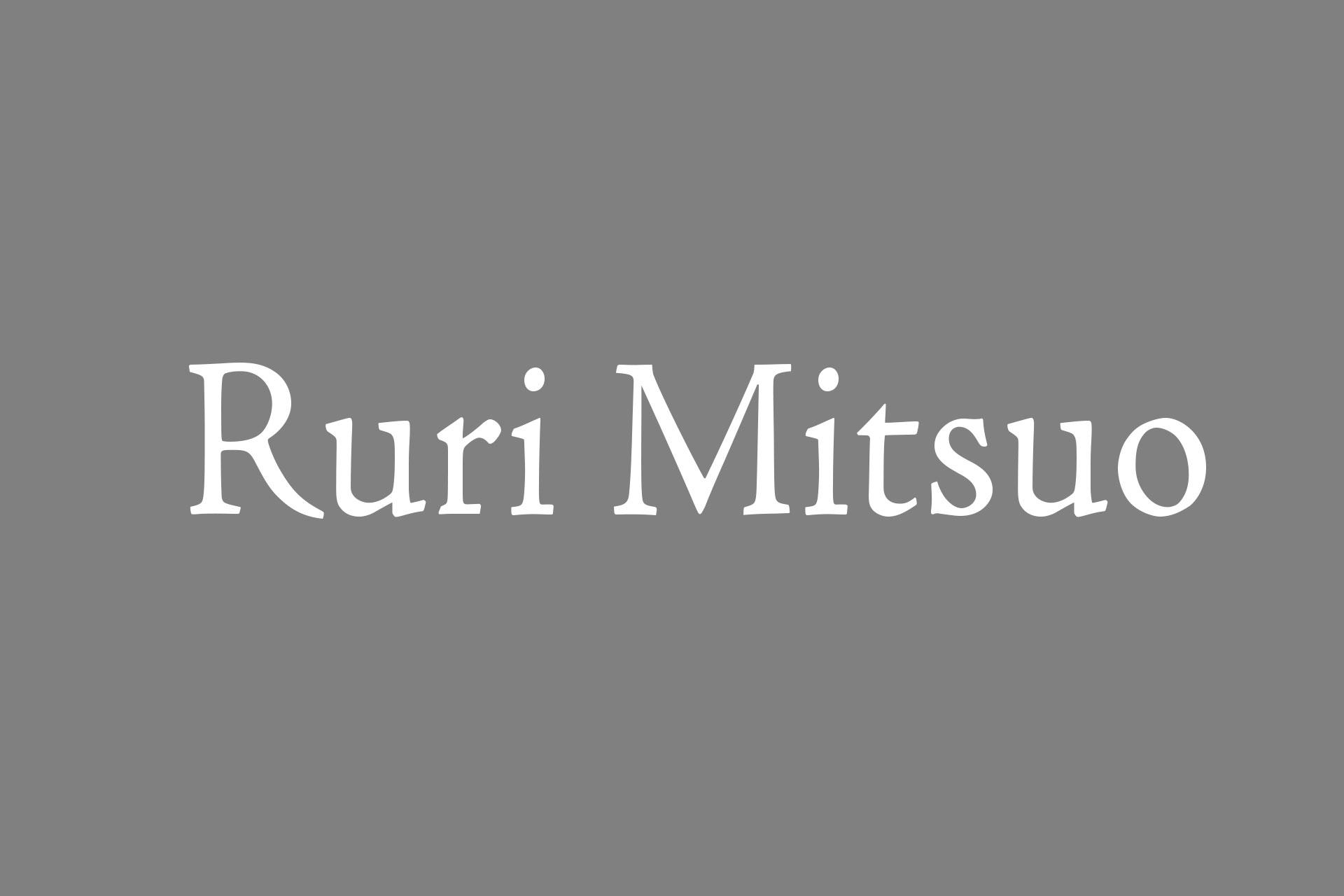 三尾瑠璃 公式ホームページ